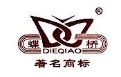 蝶桥(天津)成套机电设备有限公司 最新采购和商业信息