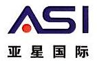深圳峨星贸易有限公司 最新采购和商业信息