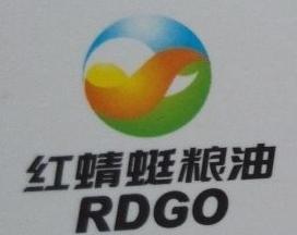 红蜻蜓粮油工业荆门有限责任公司