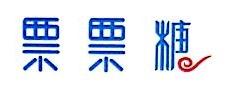 上海臻蓓餐饮有限公司 最新采购和商业信息