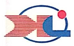 辽宁欣立耐火材料科技集团有限公司