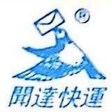 昆山永惠货运代理有限公司 最新采购和商业信息