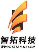 郑州智拓信息技术有限公司 最新采购和商业信息
