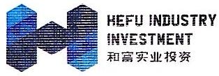 东莞市和富实业投资有限公司 最新采购和商业信息