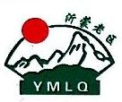山东沂蒙老区酒业有限公司 最新采购和商业信息