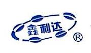 扬州市利达化工有限公司