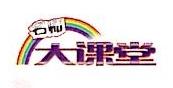 广州大课堂教育科技有限公司 最新采购和商业信息
