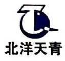 青岛北洋天青数联智能股份有限公司