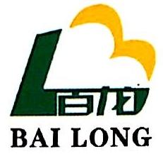 淄博百龙国际旅行社有限公司 最新采购和商业信息