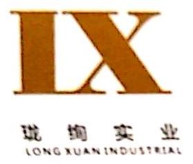 杭州珑绚实业有限公司 最新采购和商业信息