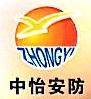 柳州中怡科贸有限公司 最新采购和商业信息