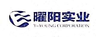 北京曜江投资有限公司 最新采购和商业信息