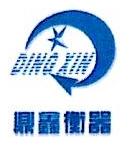 宁波经济技术开发区鼎鑫衡器有限公司