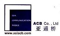深圳市亚通桥文化传播有限公司 最新采购和商业信息