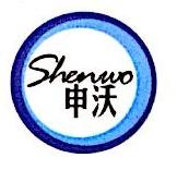 江山市申沃塑胶有限公司 最新采购和商业信息