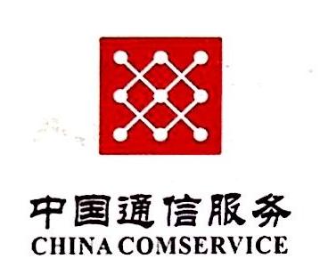 安徽省通信产业服务有限公司安庆分公司 最新采购和商业信息
