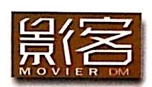 武汉影客文化传播有限公司 最新采购和商业信息