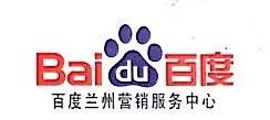 甘肃中朗网络信息技术有限公司 最新采购和商业信息