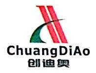 深圳市创迪奥电子有限公司 最新采购和商业信息