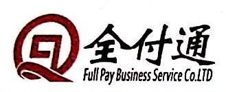 苏州银联信息科技有限公司 最新采购和商业信息