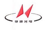 江苏亨通精工金属材料有限公司