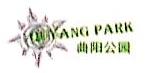 上海曲阳公园经营管理有限公司 最新采购和商业信息
