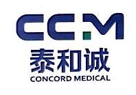 医学之星(上海)租赁有限公司 最新采购和商业信息