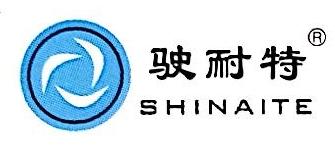 许昌华日轮胎有限公司 最新采购和商业信息