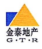北京昊泰房地产开发有限公司 最新采购和商业信息