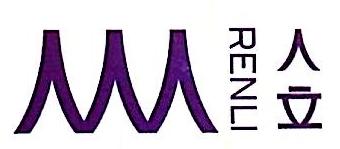 淄博人立文化创意股份有限公司 最新采购和商业信息