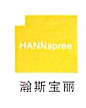 深圳市喜同昌科技有限公司 最新采购和商业信息