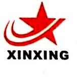 瑞安市鑫星机械有限公司 最新采购和商业信息