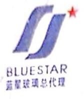 杭州蓝润中空玻璃有限公司 最新采购和商业信息