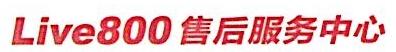 深圳市虹红科技有限公司 最新采购和商业信息