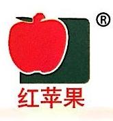 包头市红苹果装饰有限公司 最新采购和商业信息