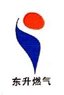 安徽省东升天然气商贸有限公司 最新采购和商业信息