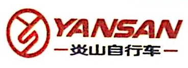 广州金凰冠车业有限公司 最新采购和商业信息