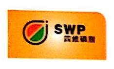 深圳市四维同创贸易有限公司 最新采购和商业信息