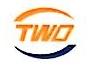 温州天沃机械科技有限公司 最新采购和商业信息