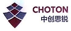 深圳市中创思锐电子商务有限公司 最新采购和商业信息