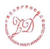 宁夏正大资产评估有限公司 最新采购和商业信息