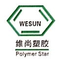 南京维尚塑胶有限公司 最新采购和商业信息