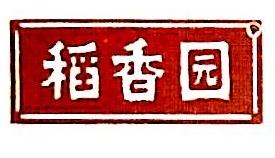 南昌稻香园粮油食品有限公司 最新采购和商业信息