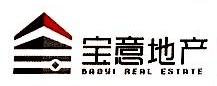 上海宝意房地产经纪事务所