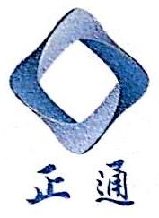 武汉圣泽捷通物流有限公司