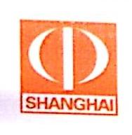 中葩基国际贸易(上海)有限公司 最新采购和商业信息