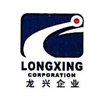 沈阳龙兴消防工程有限公司 最新采购和商业信息