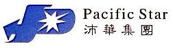 沛华运通国际物流(中国)有限公司宁波分公司 最新采购和商业信息