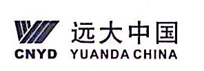 沈阳远海贸易有限公司 最新采购和商业信息