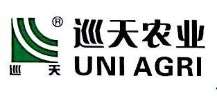 广西绿田种业有限公司 最新采购和商业信息
